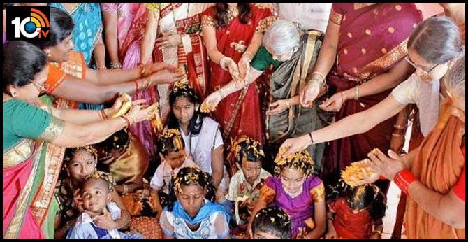 Secret of Bhogi panllu for Children in Sankranthi festival