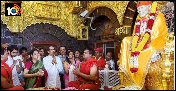 Shirdi Temple To Be Closed Uddhav Thackeray's Comments