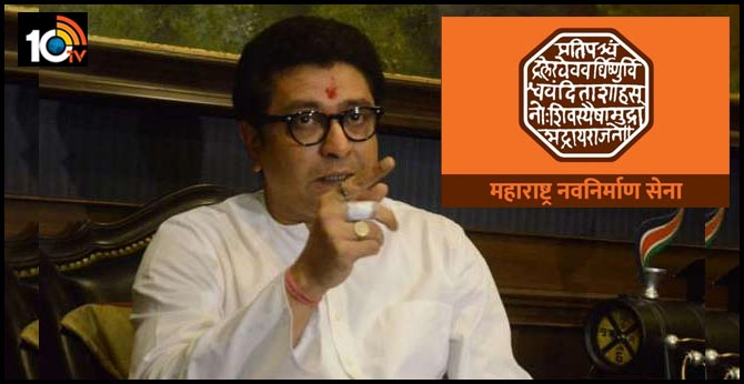 Shivaji's Raj Mudra & Total Saffron: On Balasaheb's Birthday, Raj Thackeray Unveils MNS's New Flag