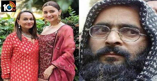 Soni Razdan calls Afzal Guru scapegoat, clarifies later
