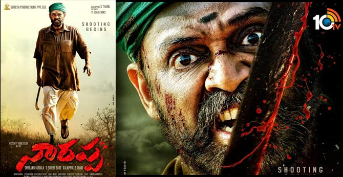 Stunning First Look Posters Of Victory Venkatesh As Naarappa