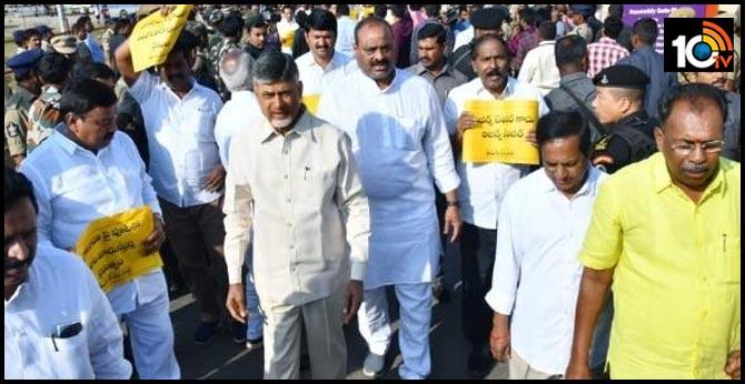 TDP march with a slogan 'Save Amaravathi'