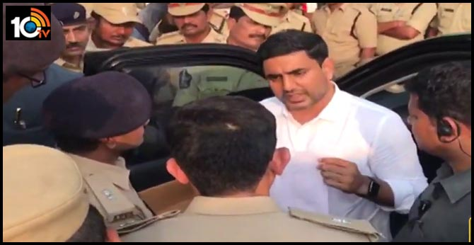 TDP national Secretary nara lokesh under police custody