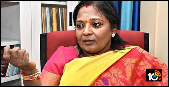 TS governor tamilisai decided to hold the prajdarbar Every Month