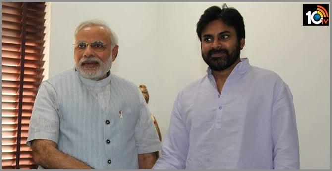 Talks between Janasena and BJP