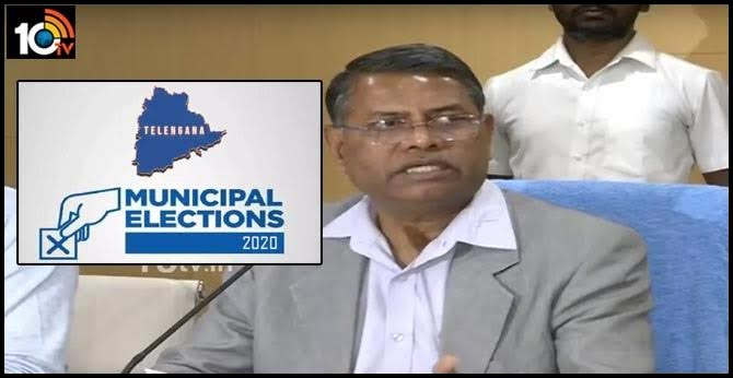 Telangana Municipal Election Notification Released