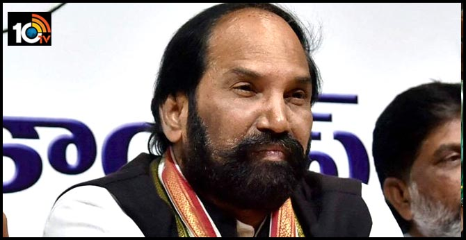 Who will be Telangana PCC Cheif, If Uttam Kumar reddy Would be resigned?