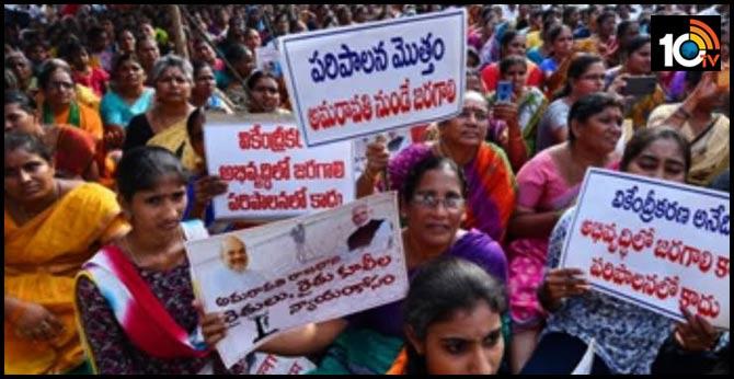 Tension in Amravati : Women ready to padayatra