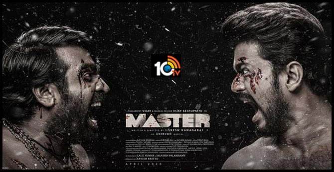 The most awaited  Master Third Look
