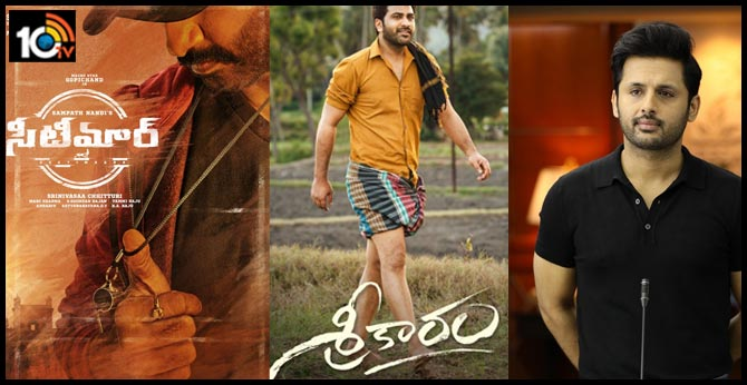 Tollywood Heroes Eagerly Waiting for A Hit