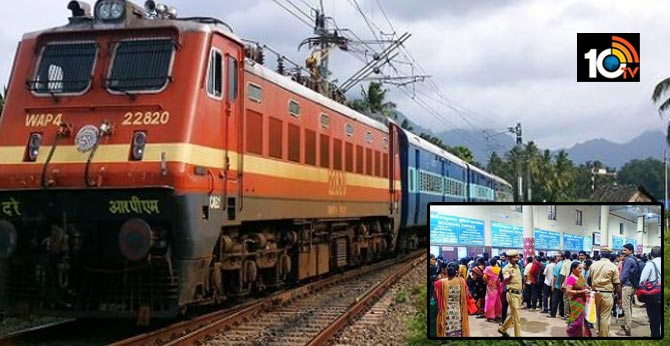 Train tickets to become costly from today as Indian Railways hike base price