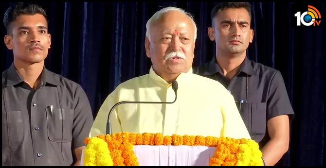Two Child Policy RSS Chief Mohan Bhagwat