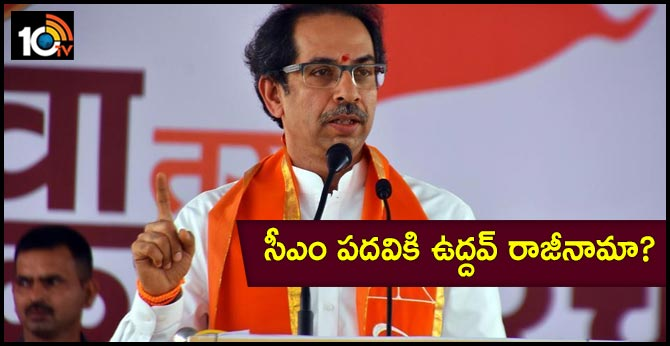 """""""Uddhav Thackeray Will Resign..."""":Ex-Congress MP Warns His Party, NCP"""