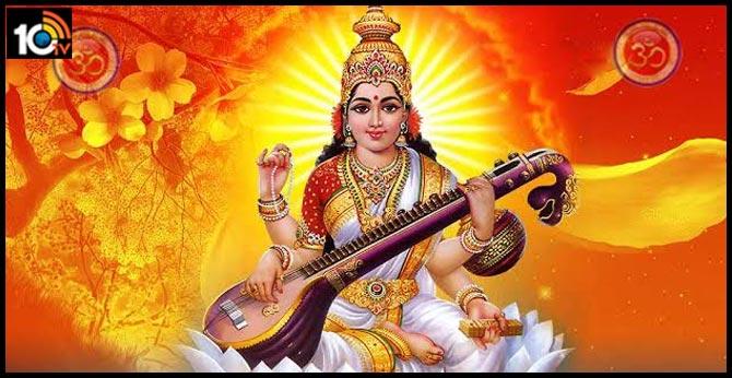 Vasantha Panchami Special story.. Birthday of Saraswati Devi ammavaru