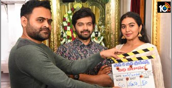 Vidhi Vilasam Film Launched today at Filmnagar temple