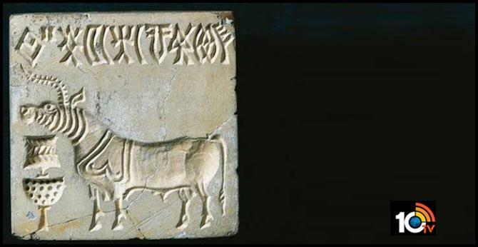 Was Indus Valley script like emojis?