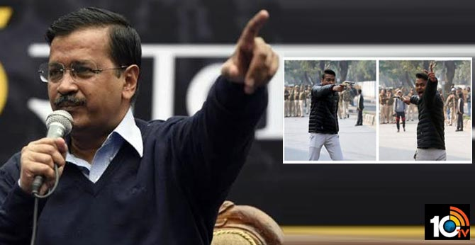 We give pens and computers to youth, they give guns and hate: Kejriwal on Jamia shooting