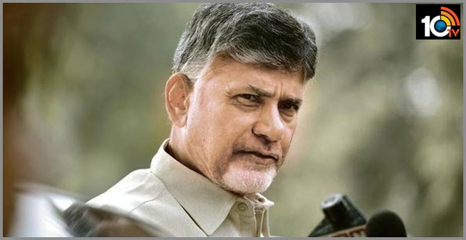 What's the reason behind of Vizianagaram tour postponed by Chandrababu Naidu