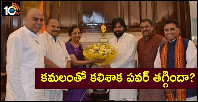Will Pawan Kalyan can not take own decision after form of janasena committee with BJP