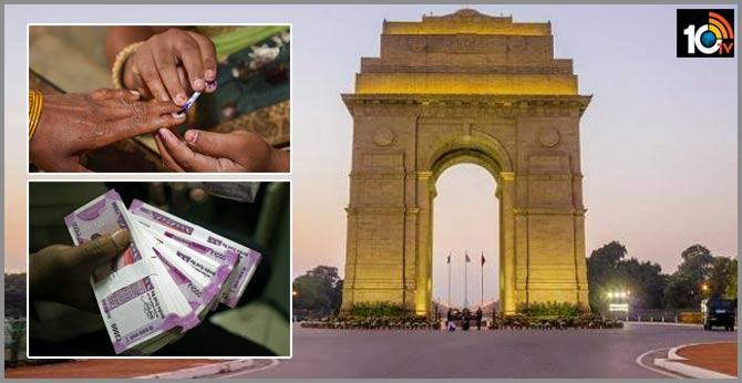 Would you like to secretly fund Delhi polls?