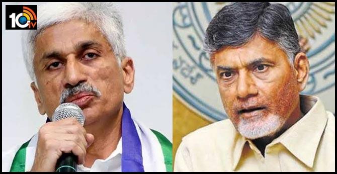 YSP MP Vijay sai Reddy criticizes Chandrababu