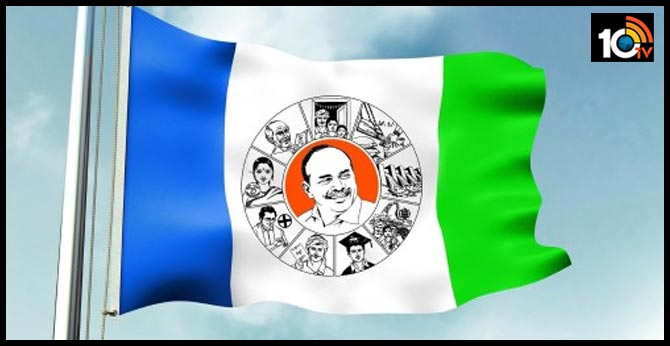 YSRCP Leaders use unparliamentary language against Chandrababu Naidu