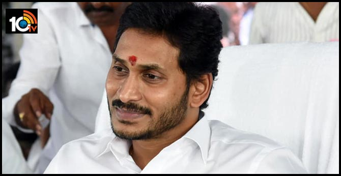 Why Ys Jagan mohan Reddy silent on Vizag Capital matter not even talk single word?