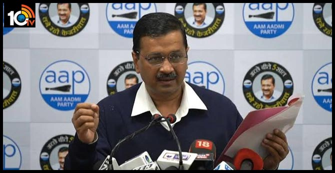 aap releases the list of candidates for delhi assembly elections