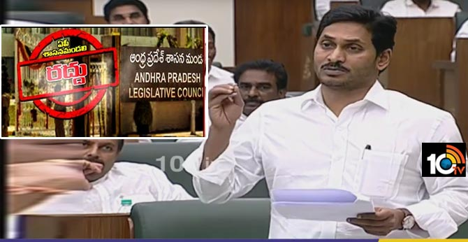 ap assembly pass legislative council scrap resolution