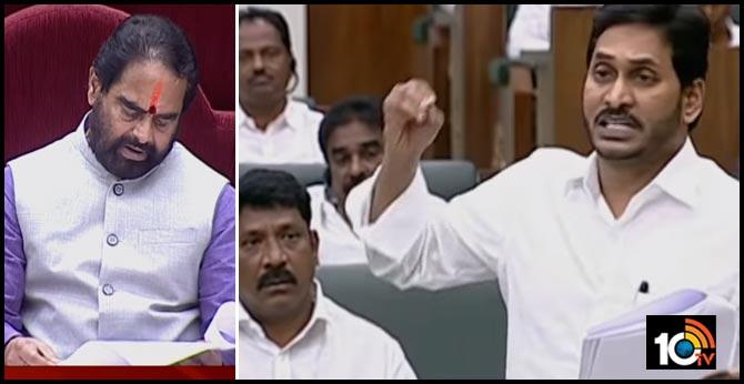 Andhra Pradesh Assembly passes Bill to establish three capitals