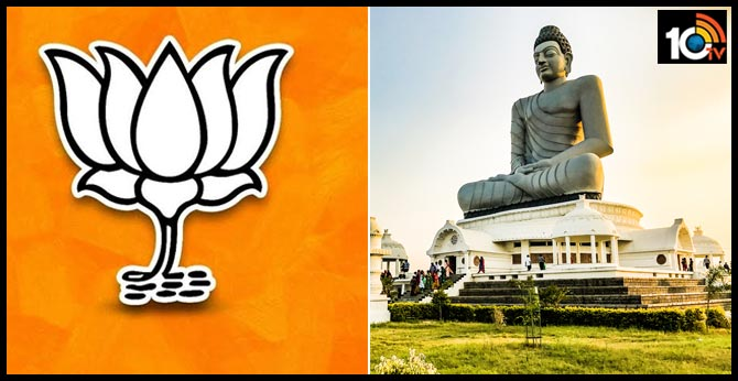 ap bjp key decision on capital amaravati