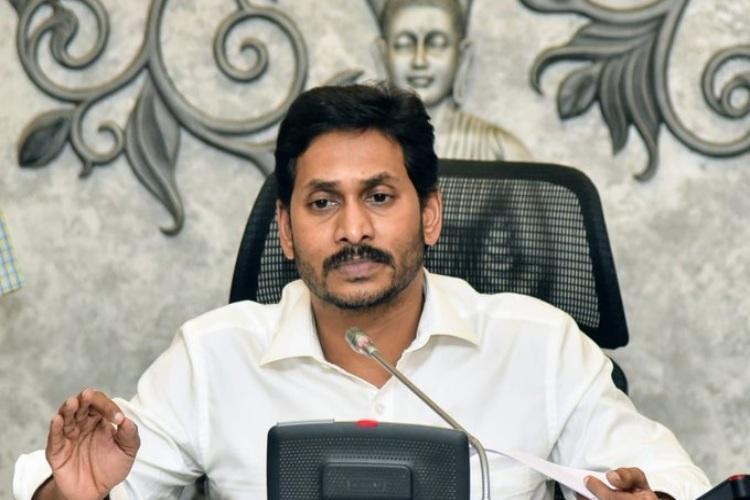 CM jagan review on AP legislative council affairs