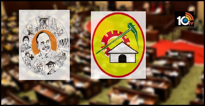 three capitals bill.. tdp, ysrcp strength in ap legislative council