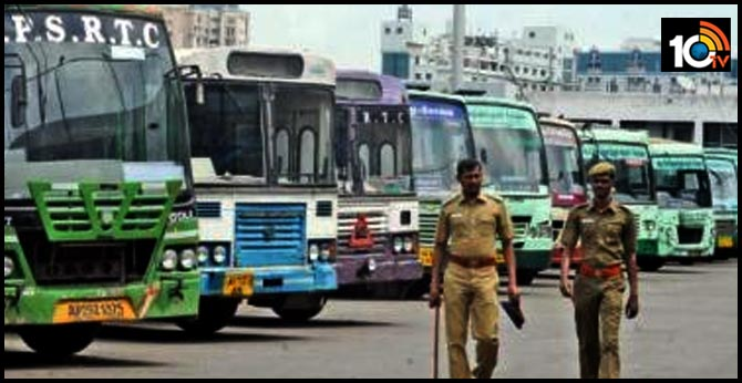 apsrtc cancels buses