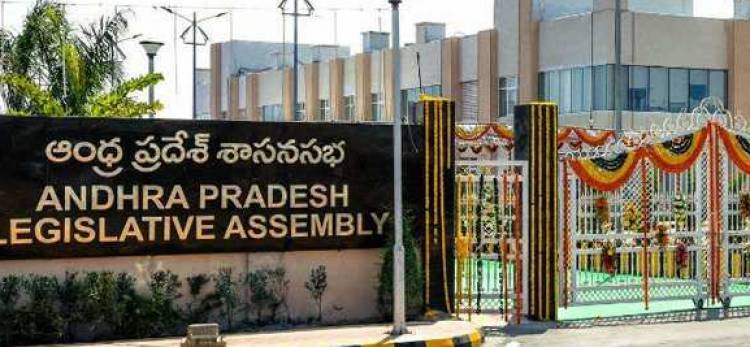 AP Assembly approved for investigation on insider trading