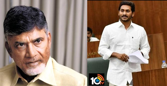 ap legislative council scrap.. big loss for ysrcp