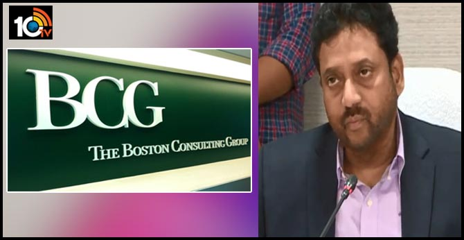 boston group committee report key details