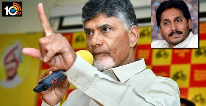 chandrababu comments on ap three capitals