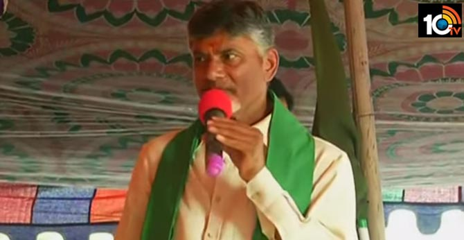 chandrababu satires on amaravati locals