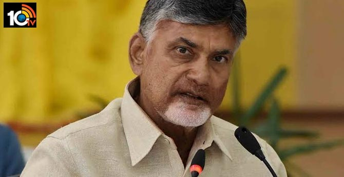 chandrababu sensational statement