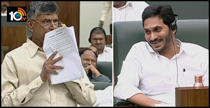 chandrababu request cm jagan in ap assembly