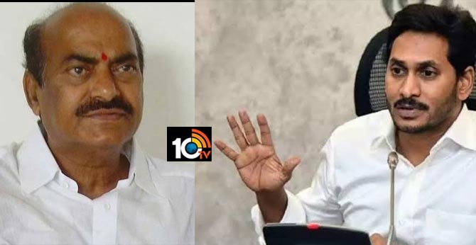 cm jagan another shock for jc diwakar reddy