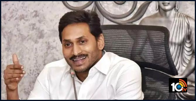 cm jagan focus on house pattas for poor