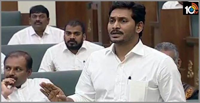 cm jagan good new for amaravati farmers