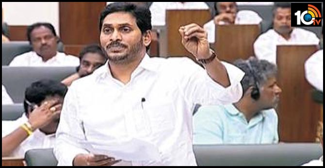 cm jagan sensational decision on three capitals bill