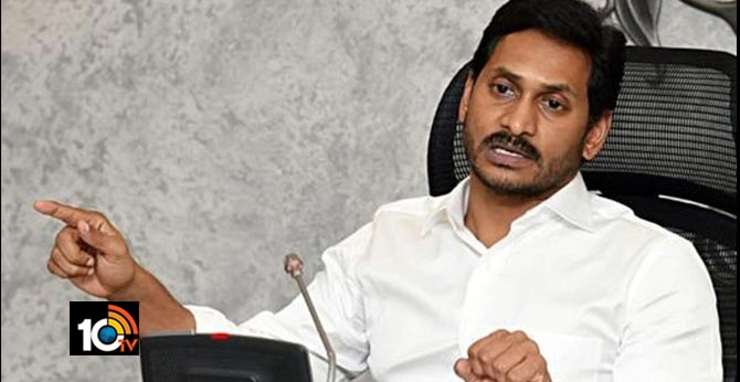 cm jagan serious on ysrcp mlas