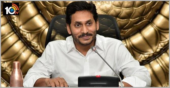 cm jagan to take key decision on ap capital
