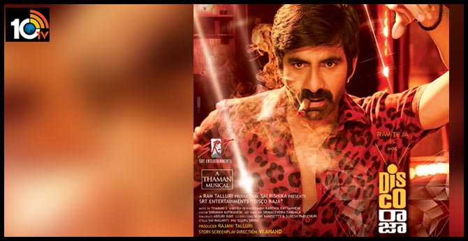 The Grand Pre Release event of Disco Raja will be held on 19th January
