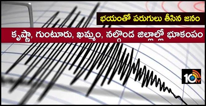 earthquake at midnight in Jaggaiahpet, Krishna district