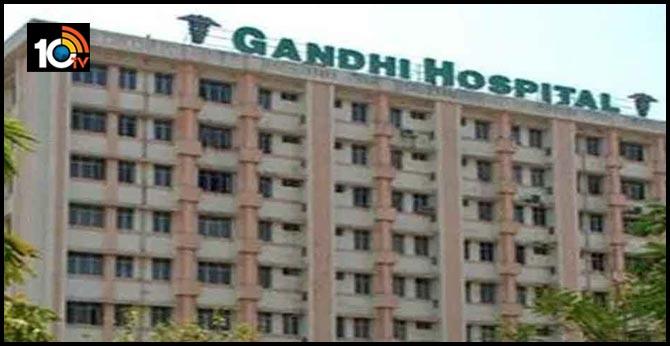 Advanced Emergency Block  at Gandhi Hospital